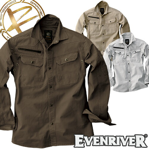 ソリッドシャツ ERX106 作業着 通年 秋冬