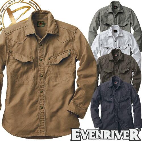 ジャーマンクロスシャツ US-506 作業着 通年 秋冬