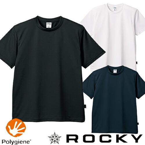 4.3オンスドライTシャツ(ポリジン加工) RT2901 半袖Tシャツ