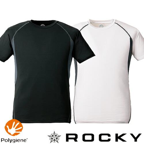 半袖コンプレッション RC3908 夏用 涼しい クール