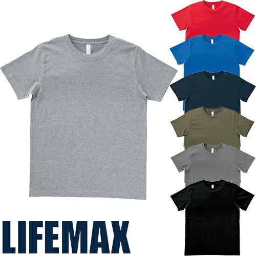 5.3オンスユーロTシャツ(カラー) MS1141 半袖Tシャツ