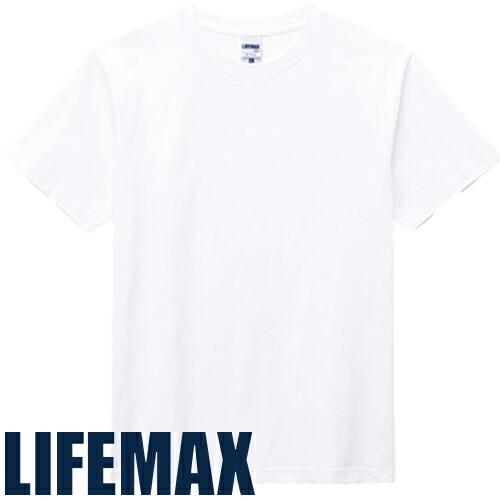 ヘビーウェイトTシャツ(ホワイト) MS1148 半袖Tシャツ