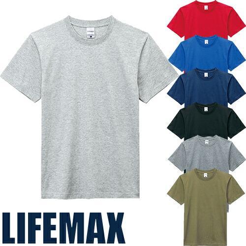 ヘビーウェイトTシャツ(カラー) MS1149 半袖Tシャツ