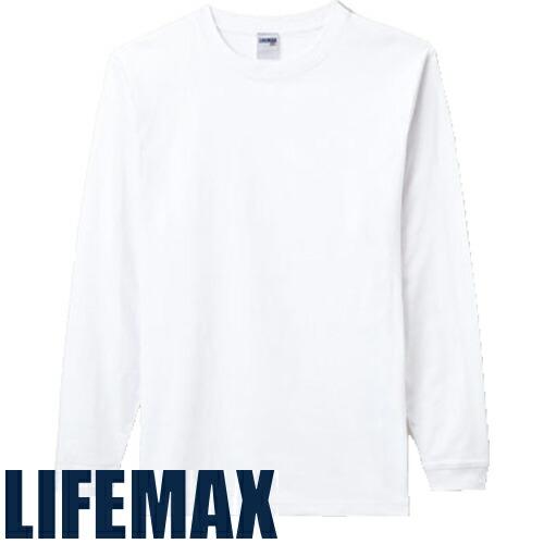 6.2オンスヘビーウェイトロングスリーブTシャツ(ホワイト) MS1606 長袖Tシャツ