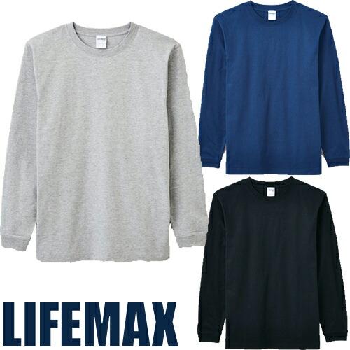 6.2オンスヘビーウェイトロングスリーブTシャツ(カラー) MS1607 長袖Tシャツ