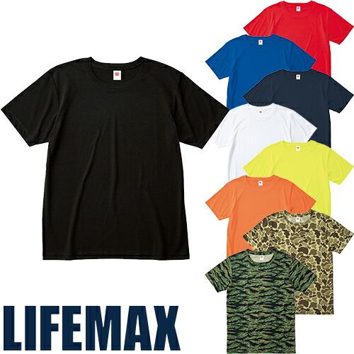 ハイブリッドTシャツ MS1147 半袖Tシャツ