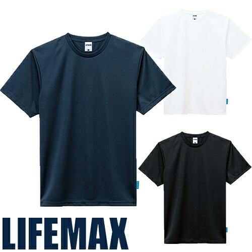 4.6オンスTシャツ MS1152 半袖Tシャツ