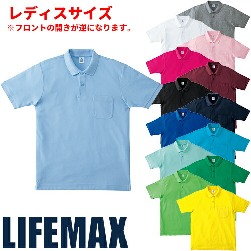 ポケット付きCVC鹿の子ドライポロシャツ(レディース) MS3114(レディース) 作業着 春夏