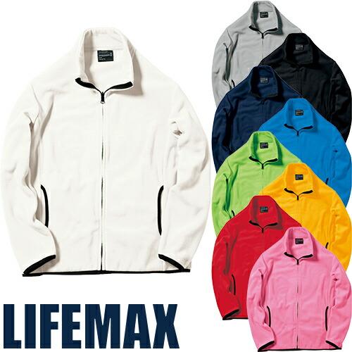 フリースジャケット MJ0065 作業着 防寒 作業服