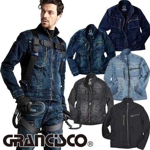 GRANCISCO グランシスコ デニムジャケット GC-A700 作業着 通年 秋冬