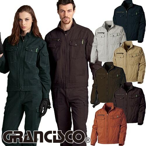 GRANCISCO グランシスコ ジャケット GC-5000 作業着 通年 秋冬