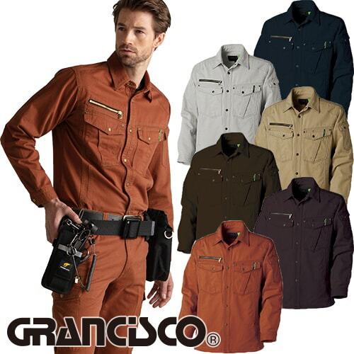GRANCISCO グランシスコ ワークシャツ GC-5002 作業着 通年 秋冬