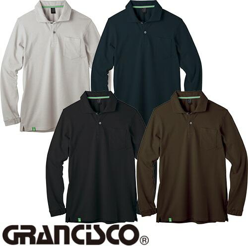 GRANCISCO グランシスコ 長袖ポロ GC-5007 作業着 通年 秋冬