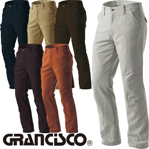 GRANCISCO グランシスコ ワークパンツ GC-5010 作業着 通年 秋冬
