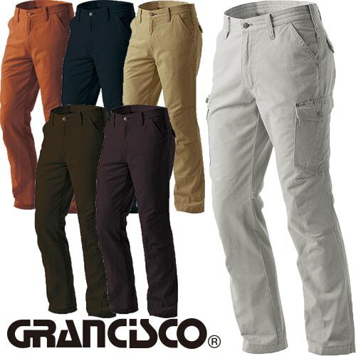 GRANCISCO グランシスコ カーゴパンツ GC-5011 作業着 通年 秋冬