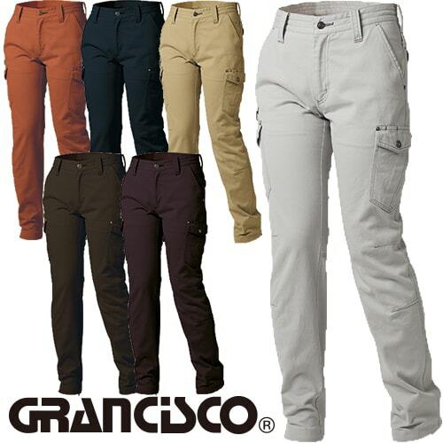 GRANCISCO グランシスコ レディースカーゴパンツ GC-L511 作業着 通年 秋冬