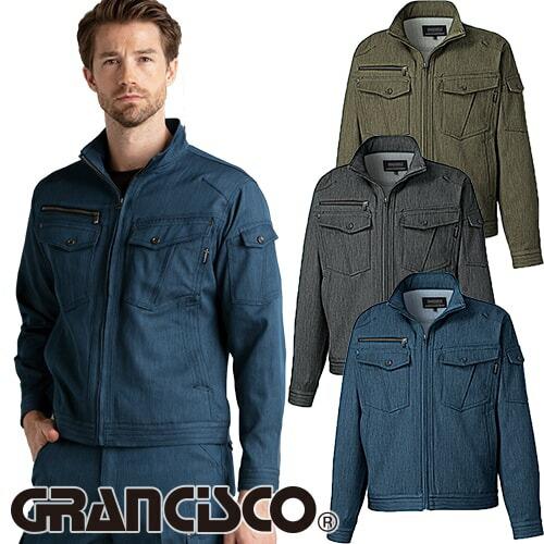 GRANCISCO グランシスコ ジャケット GC-2800 作業着 通年 秋冬