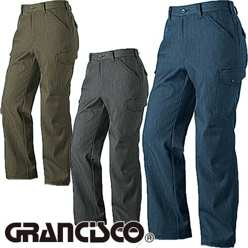 GRANCISCO グランシスコ カーゴパンツ GC-2811 作業着 通年 秋冬