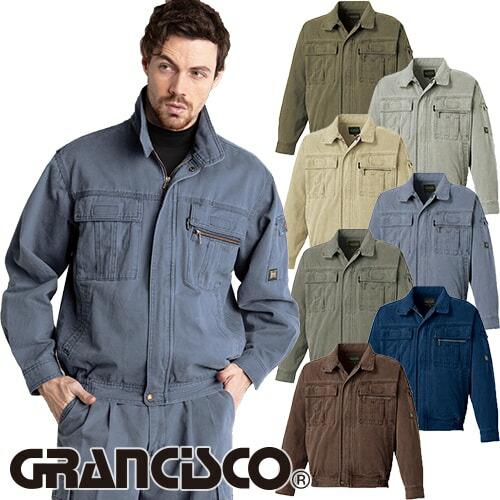 GRANCISCO グランシスコ 長袖ブルゾン GC-2000 作業着 通年 秋冬