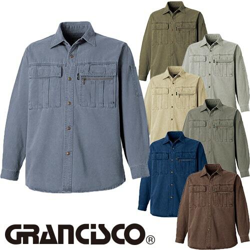 GRANCISCO グランシスコ 長袖シャツ GC-2002 作業着 通年 秋冬