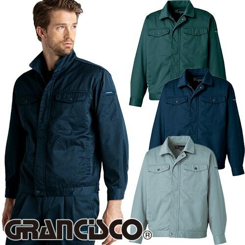 GRANCISCO グランシスコ 長袖ブルゾン GC-2400 作業着 通年 秋冬
