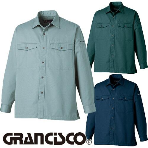 GRANCISCO グランシスコ 長袖ワークシャツ GC-2402 作業着 通年 秋冬