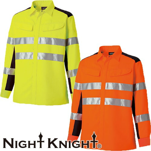 Night Knight 高視認性長袖シャツ TU-NP28 安全服 反射材付 作業着