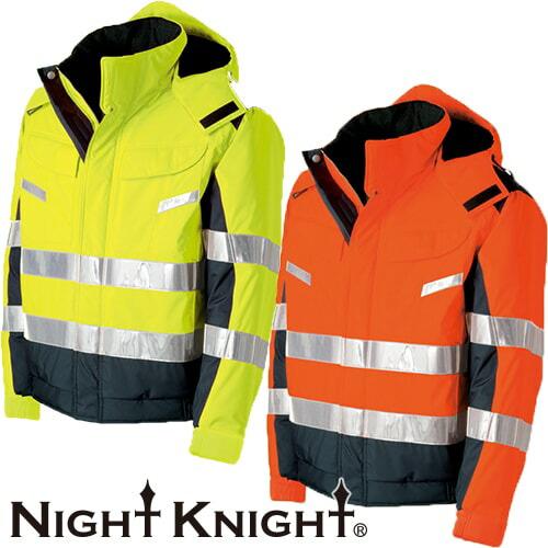 Night Knight 高視認性防水ブルゾン TU-NP26 安全服 反射材付 作業着