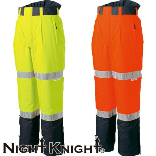 Night Knight 高視認性防水パンツ TU-NP27 安全服 反射材付 作業着