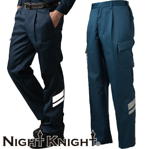Night Knight ワンタックカーゴパンツ TU-N902 作業着 通年 秋冬