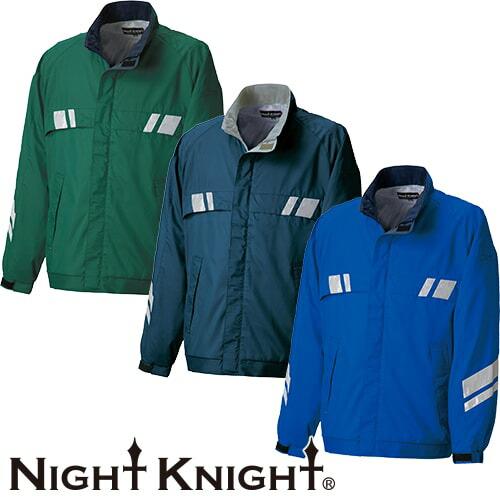Night Knight ウインドブレーカー TU-N006 作業着 通年 秋冬