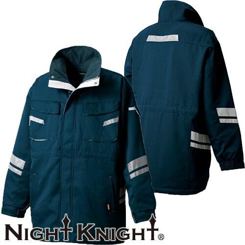 Night Knight 防寒コート TU-N009 作業着 防寒 作業服