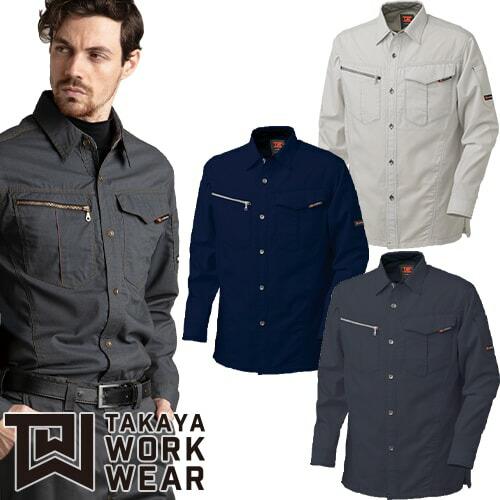 ワークシャツ LB-3902 作業着 通年 秋冬