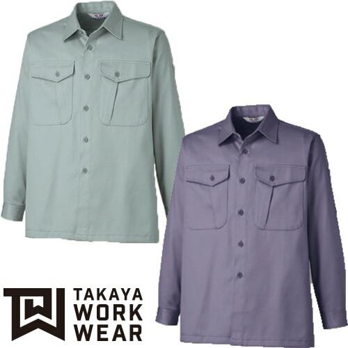 厚地長袖シャツ AZ-5817 作業着 通年 秋冬