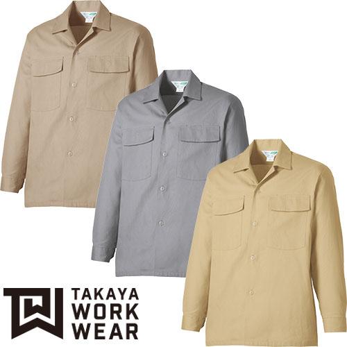 薄地長袖オープンシャツ 39-4700 作業着 通年 秋冬