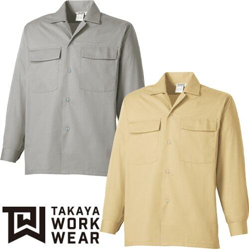 長袖オープンシャツ 39-1200 作業着 春夏
