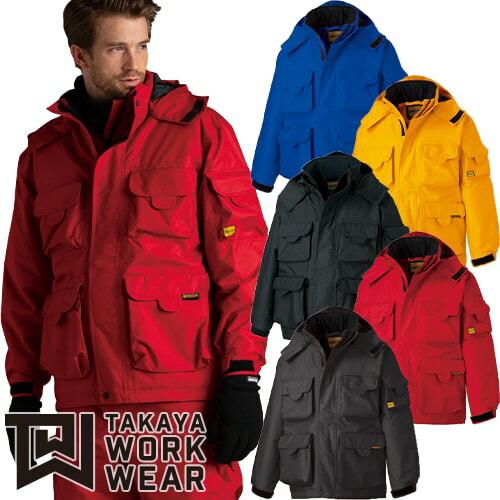 フード付ハーフジャケット GR-1103 作業着 防寒 作業服