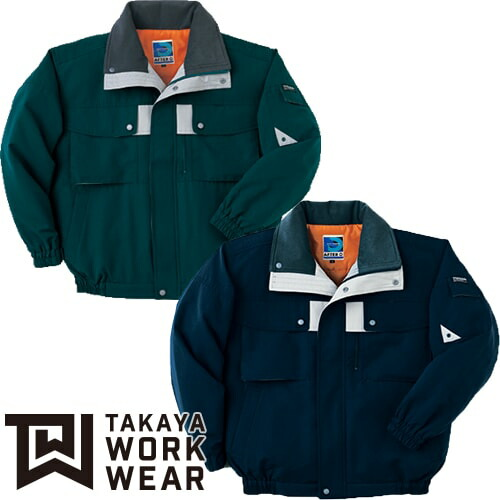 フード付ブルゾン AZ-8837 作業着 防寒 作業服