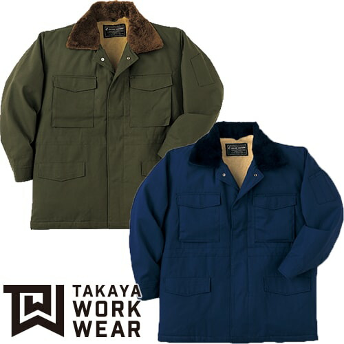 防寒コート 80-4000 作業着 防寒 作業服