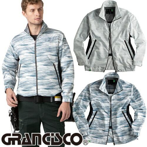 グランシスコ 空調服 長袖ジャケット GC-K001 作業着 作業服 春夏