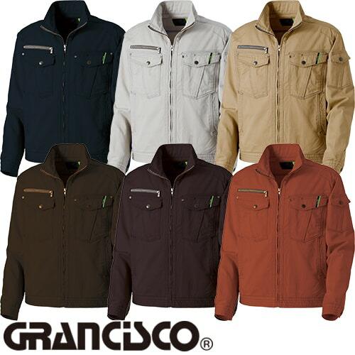 グランシスコ ジャケット GC-5004 作業着 春夏