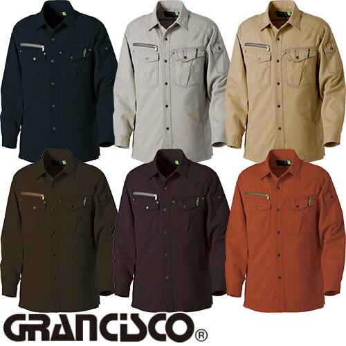 グランシスコ ワークシャツ GC-5005 作業着 春夏