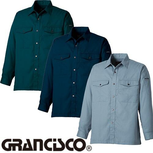 グランシスコ 長袖ワークシャツ GC-S262 作業着 春夏