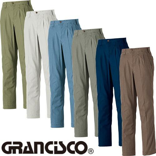 グランシスコ ツータックパンツ GC-2012 作業着 春夏