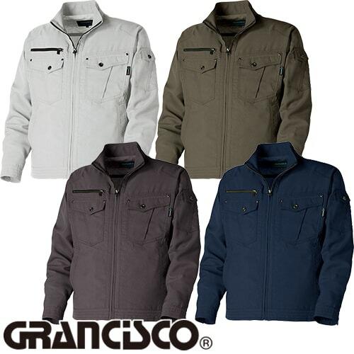 グランシスコ ジャケット GC-2700 作業着 春夏