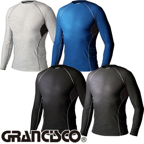 グランシスコ ロングスリーブコンプレッション GC-5080 夏用 涼しい クール