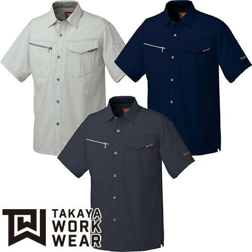 半袖ワークシャツ LB-3903 作業着 春夏