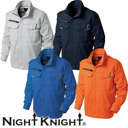 Night Knight ジャケット NK-1004 作業着 春夏