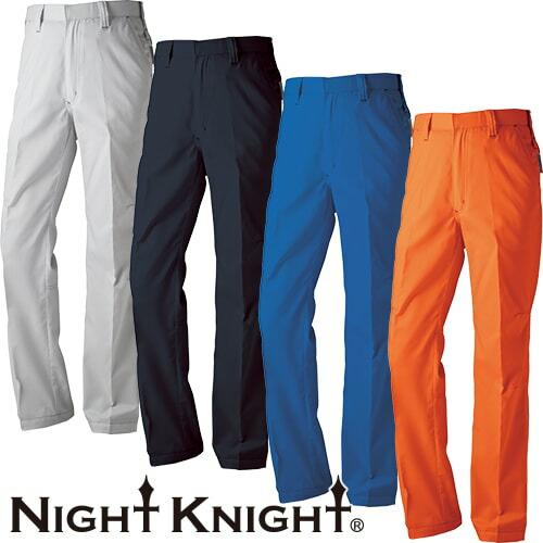 Night Knight ワークパンツ NK-1012 作業着 春夏
