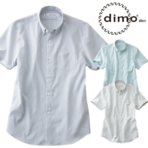 半袖BDシャツ D5143 作業着 春夏